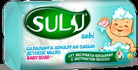 Детское мыло Sabi с экстрактом Молока 90гр