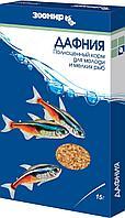 Корм Зоомир Дафния для рыб