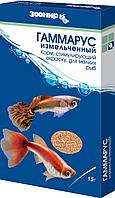 Корм Зоомир Гаммарус измельченный стимулирующий окрас для рыб 15 г