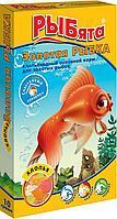 Корм Зоомир Рыбята Золотая рыбка в хлопьях для золотых рыб 10 г
