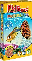 Корм Зоомир Рыбята Раскраска в хлопьях для усиления окраски для рыб 10 г