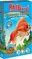 Корм Зоомир Рыбята Золотая рыбка гранулированный для золотых рыб 25 г