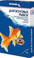 Корм Зоомир для золотых рыбок в коробке 15 г