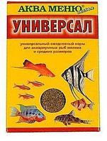 Корм Аква Меню Универсал для рыб