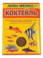 Корм Аква Меню Коктейль для рыб