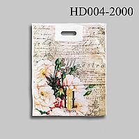 Пакет с ручкой HD004-2000