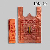 Пакет Садака Оригинал 10K/40
