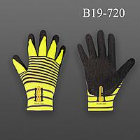 Рабочие перчатки B 19-720