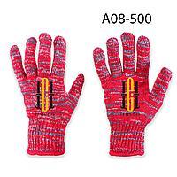 Шубар рабочие перчатки
