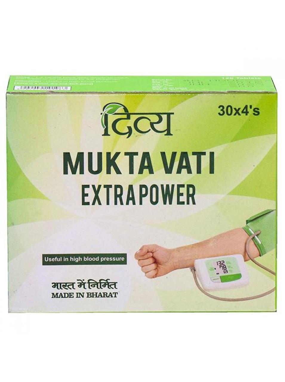 Дивья мукти Вати (Divya Mukta Vati)