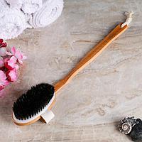 Щётка банная из натуральной щетины, с ручкой, конский волос, гладкая