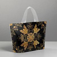 Пакет полиэтиленовый с петлевой ручкой «Вензель», 35 × 25 см 3795683