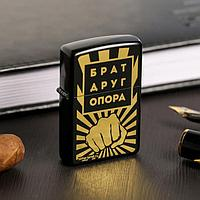 "Зажигалка бензиновая ""Брат,друг,опора"", 5,5 х 3,5 см"