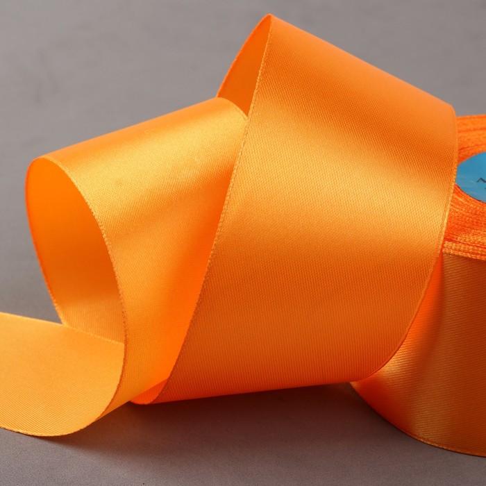 Лента атласная, 50 мм × 33 ± 2 м, цвет оранжевый №021
