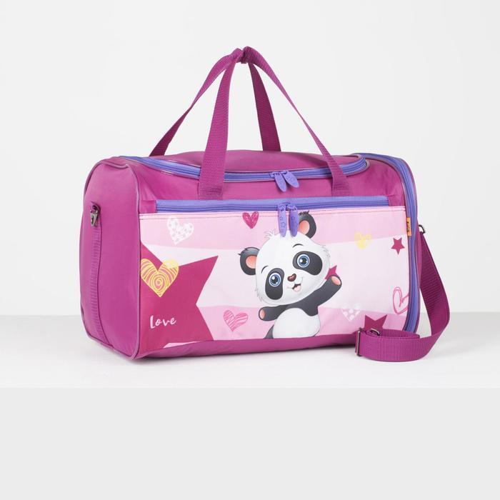 Сумка для фитнеса, отдел на молнии, наружный карман, отдел для обуви, длинный ремень, цвет сиреневый/розовый