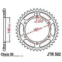 Звезда задняя (ведомая) JTR502 для мотоцикла стальная