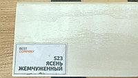 МДФ плинтус на ПВХ Ясень жемчужный 2400х100х16
