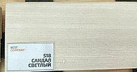 МДФ плинтус на ПВХ Сандал светлый 2400х100х16