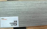 МДФ плинтус на ПВХ Сандал серый 2400х100х16