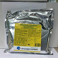 Леволокс порошок (1 кг) Противомикробный препарат.
