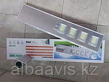Светильник консольный уличный на солнечной батарее 200 ват- Solar-Premium. светильник ску от солнечных батарей