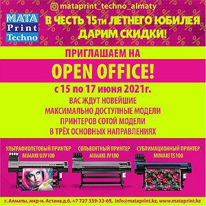 Приглашаем на Open Office!