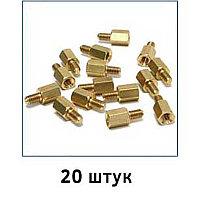 MB ножки 20 штук (4.75*10*6.5mm) (Ножки для установки MB)