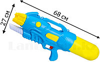 Водный пистолет с насосом большой 2 литра 68 *27 см