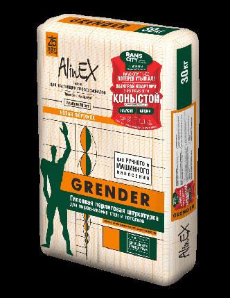 Гипсовая штукатурка AlinEX «GRENDER», 30 кг, фото 2