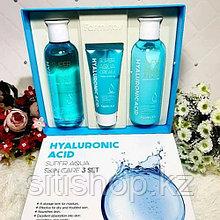 Farm Stay Hyaluronic Acid Super Aqua Skin Care 3 set - Набор для ухода за кожей на основе гиалурона