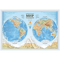 """Карта """"Мир. Полушария"""" физическая Globen, 1:37млн., 1010*690мм, с ламинацией, европодвес"""
