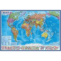 Карта Мир политическая Globen 1:32млн 1010*700мм интерактивная европодвес