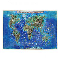 Карта мира (для детей) 116х79 см (в тубусе)