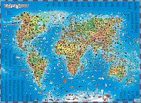Карта мира для детей.Мягкая обложка.Размер 108*79 см