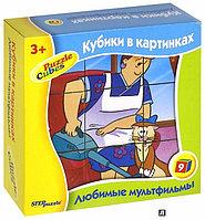 Кубики 9 штук Step Любимые мультфильмы Карлсон