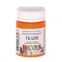 Краска акриловая Decola 50мл оранжевая флуоресцентная по ткани 5128315