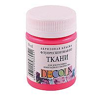 Краска акриловая Decola 50мл розовая флуоресцентная по ткани 5128322