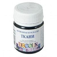 Краска акриловая Decola 50мл черная по ткани 4128810