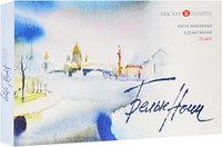 Краски акварельные художественные 24цв 2,5мл кюветах Белые ночи 3ХК