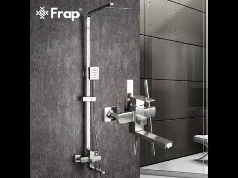 Душевая стойка с тропическим душем Frap 24802 нержавейка