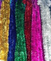 Мишура-спираль цветная ассорти