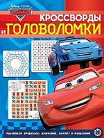 Кроссворды и головоломки 285 x 215 12 страниц Ассорти