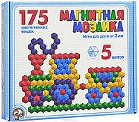 Мозаика магнитная 175 шестигранных фишек 5 цв Десятое королевство