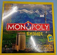 "Монополия ""Бизнес-Леди"",""Бизнес"" Ассорти"