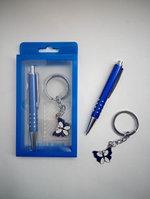 Набор подарочная Ручка+брелок в виде бабочек