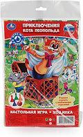 Настольная игра-ходилка Приключения кота Леопольда