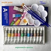 Наборы акриловых красок для рисования 12х5 ml+кисть