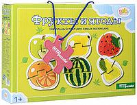 Напольный пазл-мозаика Фрукты и ягоды
