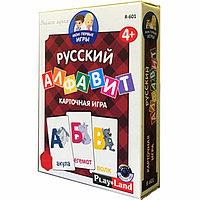 """Настольная игра """"Русский Алфавит"""""""
