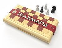 """Настольная игра """"Шахматы"""" в пластиковой коробке мал."""